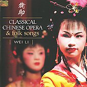 Wei Li: Classical Chinese Folk Songs & Opera [Bonus Track] *