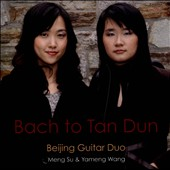 Bach to Tan Dun