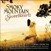 Craig Duncan: Smoky Mountain Sweethearts
