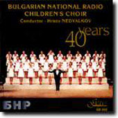40 Years / Bulgarian National Radio Children's Choir