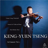 Keng-Yuen Tseng In Concert, Vol.1
