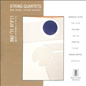 Mordecai Seter: Ricercar; Tzvi Avni: Summer Strings; Josef Tal: String Quartet No. 2; Oedoen Partos: Psalms / New Israel String Quartet (all composed 1962-1964)