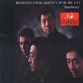 Beethoven: String Quartets Op 59 no 2 & 3 / Shanghai Quartet