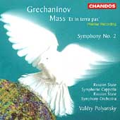 Grechaninov: Symphony no 2, Mass / Polyansky, Russian SSO