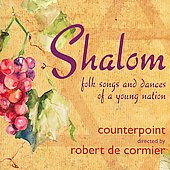 Various Artists: Shalom: Folks Songs & Dances of a Young Nation