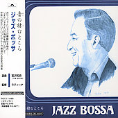 Various Artists: Jazz Bossa