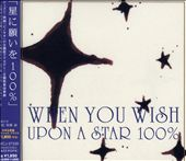 Various Artists: When You Wish Upon a Star 100%