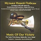 Music for Our Victory / St. Petersburg Navy Band
