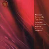 Classic Library - Messiaen: Turangal&#238;la Symphony