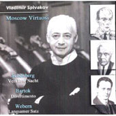 Sch&#246;nberg, Webern, Bart&#243;k / Spivakov, Moscow Virtuosi