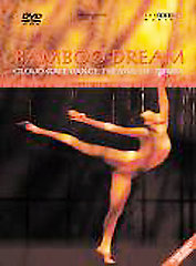 Part: Bamboo Dream [DVD]