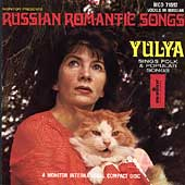 Yulya: Russian Romantic Songs: Yulya Sings Vertinsky
