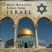 Various Artists: Most Beautiful Songs from Israel