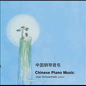 Chinese Piano Music - world premiere recordings / Joel Schoenhals, piano