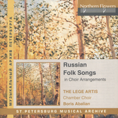 Mussorgsky, Liadov, et al: Folk Songs / Lege Artis Choir