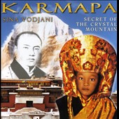 Karmapa: Secret of the Crystal Mountain