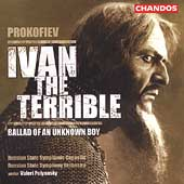 Prokofiev: Ivan the Terrible, etc / Polyansky