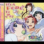 Original Soundtrack: Popotan Character Songs
