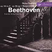 Beethoven: String Quartets / Borodin String Quartet