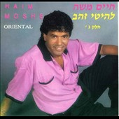 Haim Moshe: Greatest Hits, Vol. 3