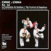 Various Artists: Music of the Quanzhou String Puppets