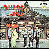 The Ventures: The Ventures in Japan [Remaster]