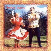 Rodnye Napevy: Music of the Russian Land