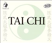 Various Artists: World of Tai Chi