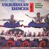 Kauriga Ukrainian Ensemble: Ukrainian Dances