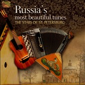 Stars of St. Petersburg: Balalaika: Russia's Most Beautiful Songs
