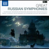 Great Russian Symphonies - Tchaikovsky, Borodin, Prokofiev,  Myaskovsky et al. [10 CDs]