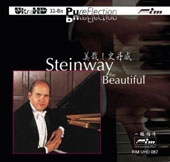 Steinway, The Beautiful