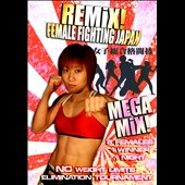 Various Artists: Female MMA Remix
