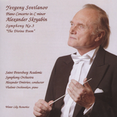 Svetlanov: Piano Concerto; Scriabin: Symphony no 3 /Dmitriev