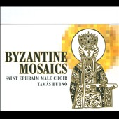 Byzantine Mosaics