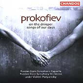 Prokofiev: On the Dnieper, Songs of our Days / Polyansky