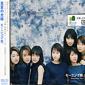 Morning Musume: Manatsu No Kousen [Single]