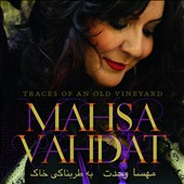 Mahsa Vahdat: Traces of an Old Vineyard