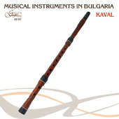 Various Artists: Musical Instruments in Bulgaria: Kaval