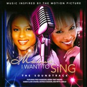 Original Soundtrack: Mama, I Want to Sing! The Soundtrack