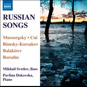 Dokovska: Russian Songs / Svetlov, tenor