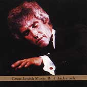 Various Artists: Great Jewish Music: Burt Bacharach