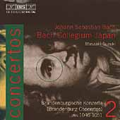Concertos Vol 2 -Bach: Brandenburg Concertos /Bach Collegium