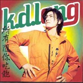 k.d. lang: All You Can Eat