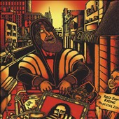 Red Sun Rising: Polyester Zeal [Slipcase]