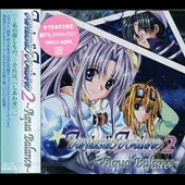 Original Soundtrack: Fantastic Fortune, Vol. 2: Aqua Balance