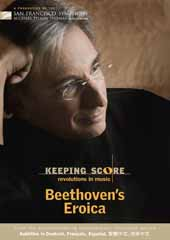 Keeping Score - Beethoven. Tilson Thomas/San Francisco SO [DVD]