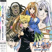Original Soundtrack: Tenjo Tenge Great Disc V.1