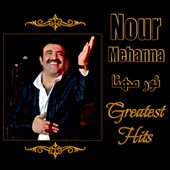 Nour Mehanna: Greatest Hits [Digipak] *