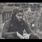 Shem-Tov Levi: Best Of